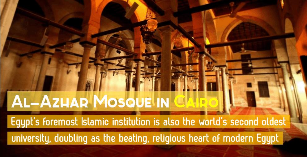 Al-Azhar Mosque Cairo