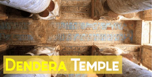 EgyptianSidekickDenderaTemple1