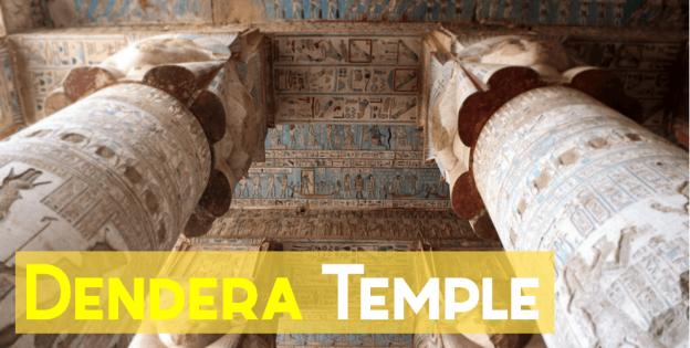 EgyptianSidekickDenderaTemple11
