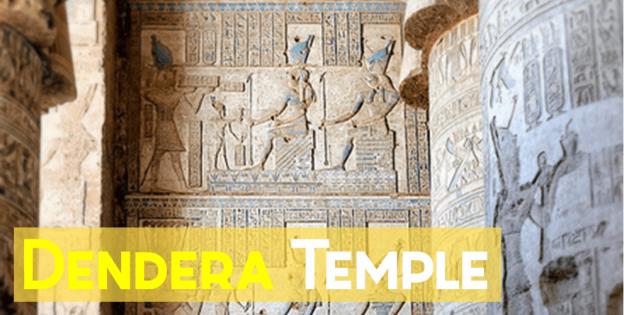 EgyptianSidekickDenderaTemple13
