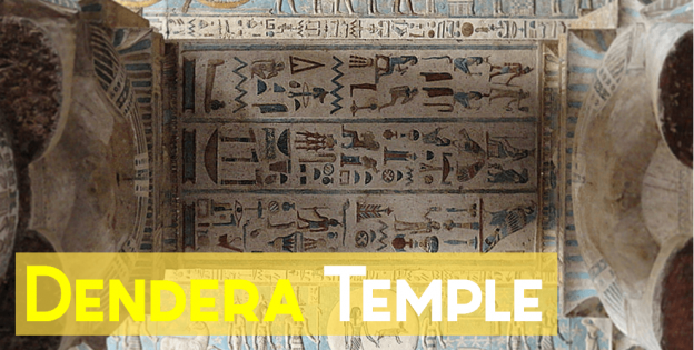 EgyptianSidekickDenderaTemple15