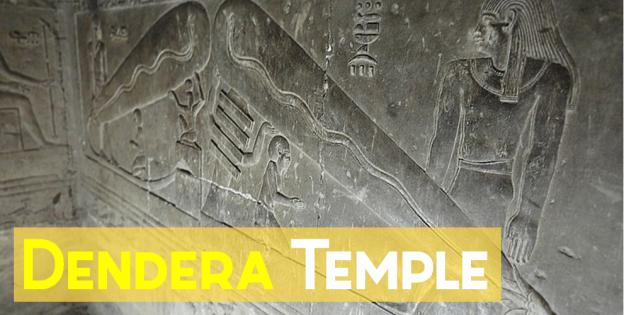 EgyptianSidekickDenderaTemple16