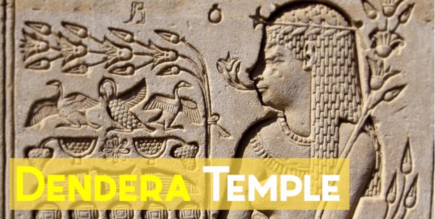 EgyptianSidekickDenderaTemple8
