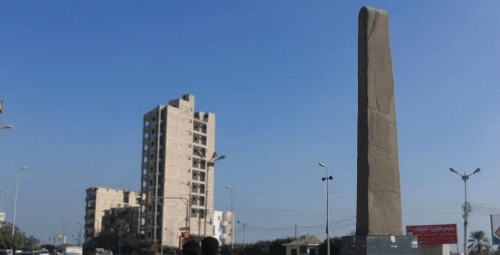 Egyptian Sidekick Fayoum Senusret Obelisk
