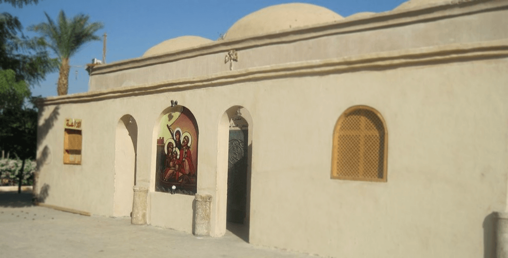 Egyptian Sidekick Fayoum St Gabriel