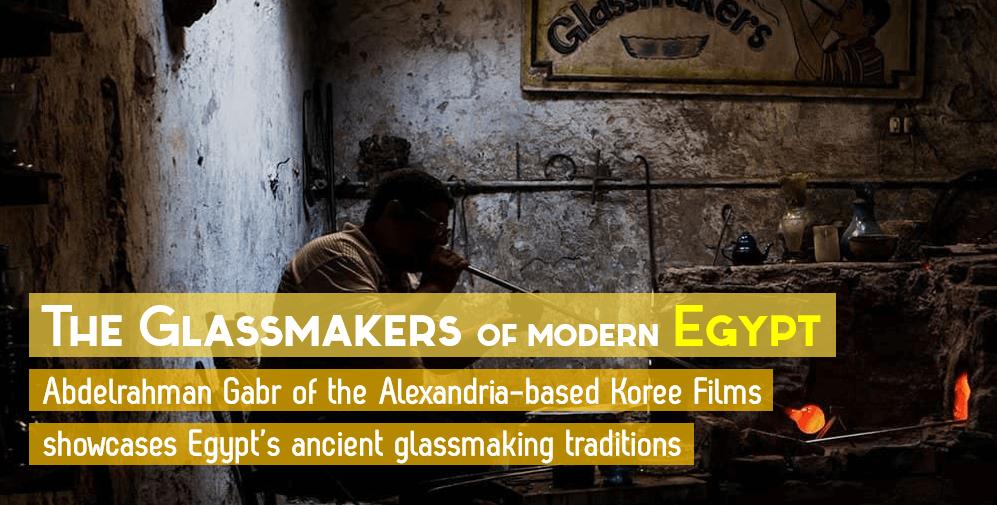 Glassmakers Egypt