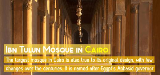 Ibn Tulun Mosque Cairo