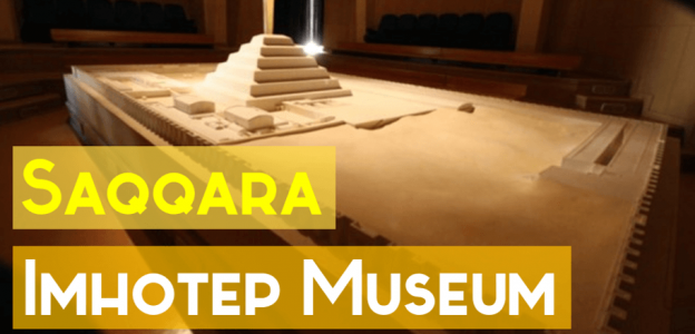 EgyptianSidekickImhotepMuseumSaqqara1