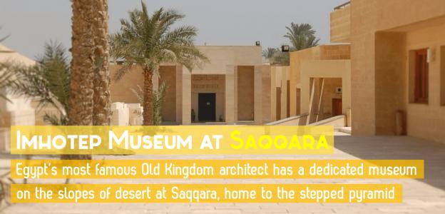 EgyptianSidekickImhotepSaqqaraMuseumFeatured