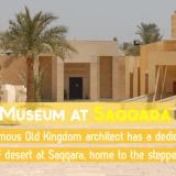 Imhotep Museum Saqqara Egypt