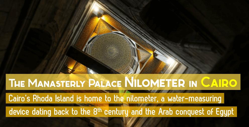Manasterly Palace Nilometer Cairo