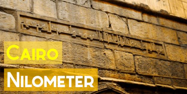 egyptiansidekicknilometercairo3