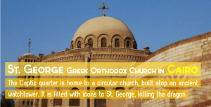 St George Greek Orthodox Church Cairo