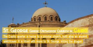 St George Greek Orthodox Church Cairo
